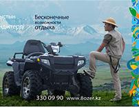 Advertising - 8 Ozer, Park I Resort