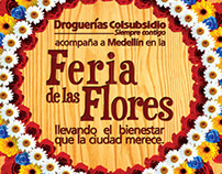 KEY VISUAL FERIA DE FLORES