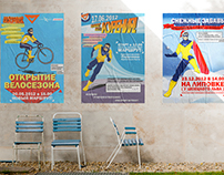 H E A L T H Y    N A R V A  Project : Superhero Posters