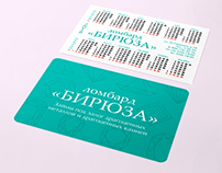 Pawnshop logo and pocket calendar