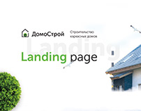 Сonstruction of frame houses | Landing page