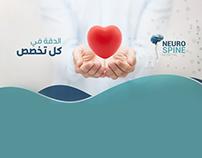 Neurospine Hospital- social media