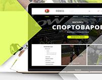 Белорусский клуб Биатлона
