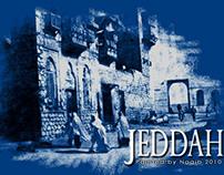 Old Jeddah 9