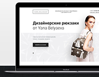 Landing page design. (Designer backpacks)