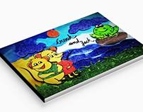 Croak and Jack : Chlidren story book