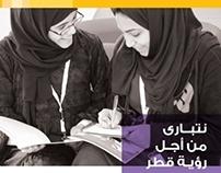 Silatech, Print Ad (Qatar)