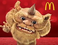 McDonald's Chinese New Year Event site