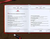 Design Division website 2006