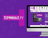 Terminal.ru