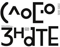 Неологизмы Велимира Хлебникова в визуальном прочтении