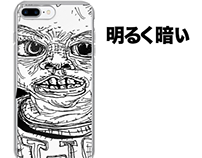 Bad boy iPhone 7 case
