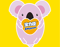 New packaging for Babypower Food Company