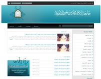 Imam University KSA