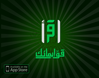 Iqraa TV Application
