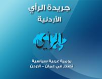 Alrai - Jordan News