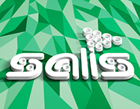 Contec - Salis - Packaging Design Proposal - 2012