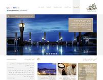 Alhabib Abobakr Arabic Website Design