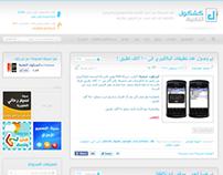 tech-k.com | Arabic Blog Redesign