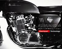 Honda_Motorbike
