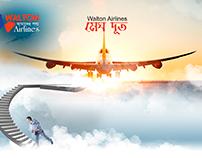 Walton Airline Branding (Class Work)