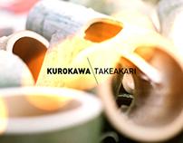 KUROKAWA / TAKEAKARI