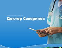Medical clinic. Медицинская клиника в Калуге