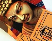 Kalamadhyam - branding project