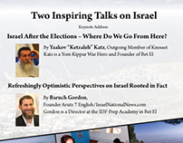 Flyer for Eliyahu Kramer foundation