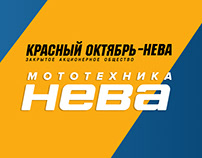 ArtFactor: Website for Motoblok.ru