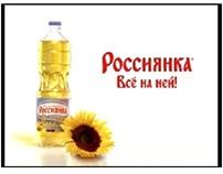 Rossianka