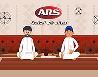ARS - KSA