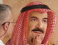 Saudi Princes handmade reliefs