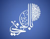 شعار المجلة التقنية : بالعربي , BEL ARABI