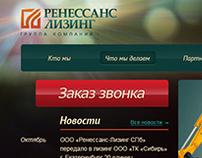 Renaissance Leasing web-site redesign (proposal)
