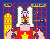 Super CN Mascot!