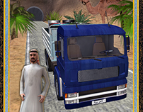 Arabic Style Cargo Game