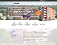 Landing page ЖК Ленинские горки