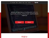Squnity website