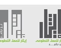 Ithar logo