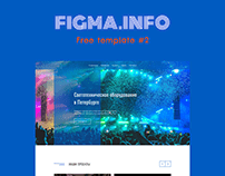 Download free template for Figma #2 | Скачать шаблон