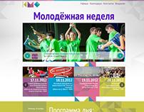 KMF 2012 forum