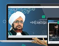 Al Habib Omar UI/UX