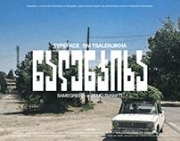 SM TSALENJIKHA Typeface