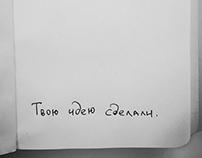 Short _ II
