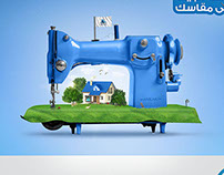 Amlak sewing machine