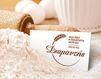 Diamantis Bakery since 1936