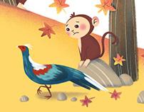 Autumn Monkey