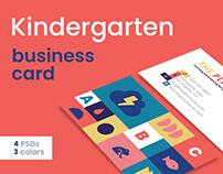 Business Card Template - Kindergarten