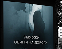 ballet poster | concept